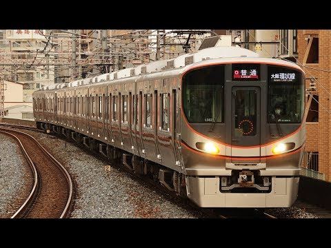 大阪環状線323系 New Ôsaka Loop Line Train JR 323 series