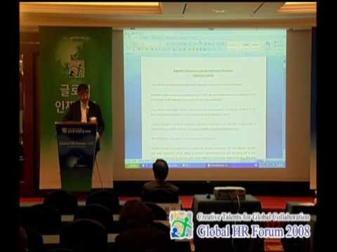 GHRF 2008: The Regularization of Immigration Agents and its Contribution to the Global HR Management
