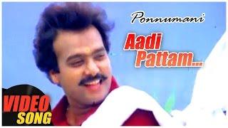 Aadi Pattam Video Song   Ponnumani Tamil Movie   Karthik   Soundarya   Ilaiyaraaja