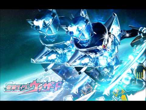 Kamen Rider Wizard - Infinity Form - Missing Piece