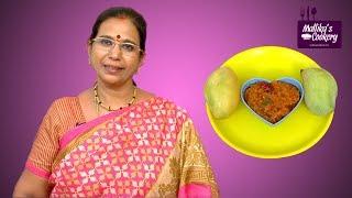 Mango Thokku |  Mallika Badrinath Recipes | Indian Pickle Recipe