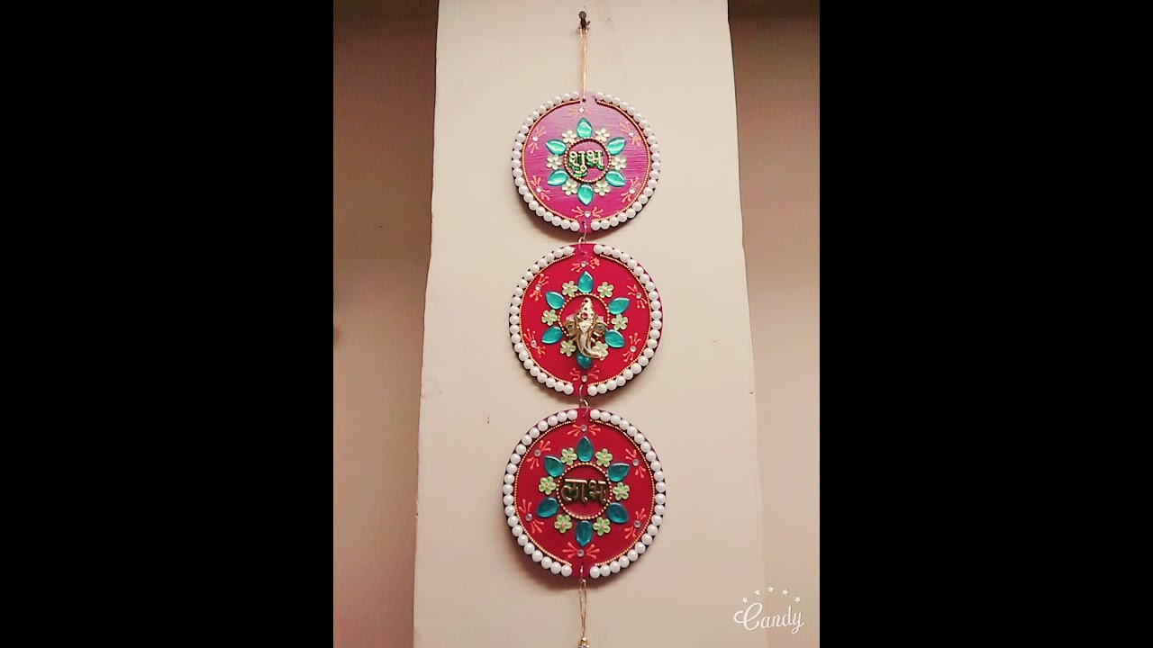 Cd wall hanging diy wall hanging best out of waste from cd for Wall hanging out of waste material