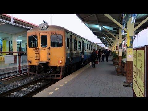 สถานีรถไฟนครราชสีมา NAKHONRATCHASIMA RAILWAY STATION