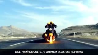 Призрачный гонщик против Халка рэп батл