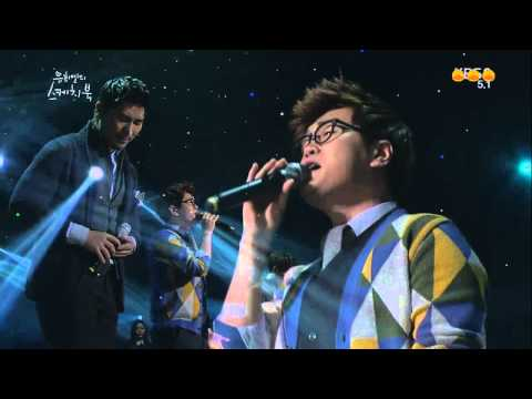 130201 4MEN (포맨) - 살다가 한번쯤 (Once While Living) + 못해 (I can't )