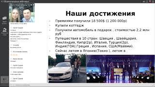 История Дарьи и Михаила Алямкиных