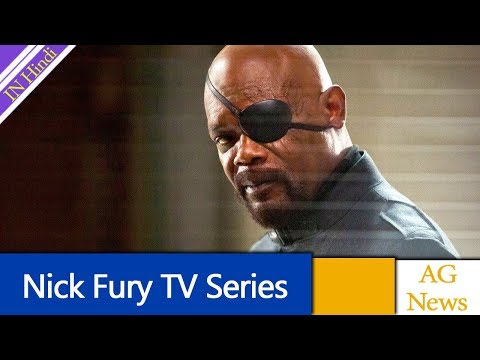 RUMOR Marvel Studios Planning Nick Fury TV Series AG Media News