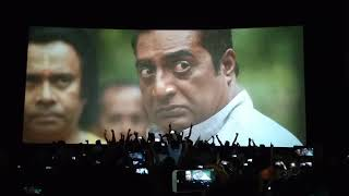 Kottayam Abhilash😘 Odiyan Trailer