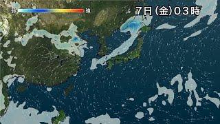 WeatherAnimation PREC(JP)