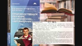 фонд библиотека новинки фильм