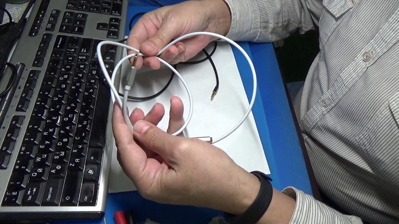 Купить аудио-видео кабель в интернет-магазине ситилинк. Код: 841244; кабель-удлинитель для проводов наушников или колонок. Кабель.