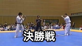 【決勝戦】高岡武八vs遊佐友也 第28回オープントーナメント北海道空手道...