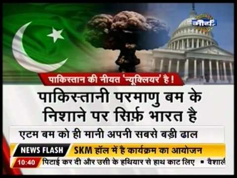 Pakistan threatens India with its increasing Nuclear power