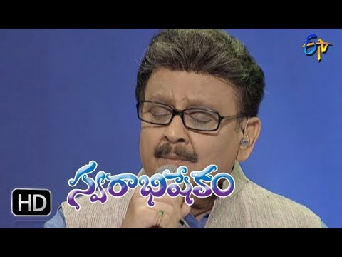 Merise Megha Maalika Song   SP Balu Performance   Swarabhishekam   11th March 2018  ETV Telugu