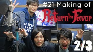 2/3 Anime Japanese voice actors #21 Making of Return the Favor - Animated Short Film