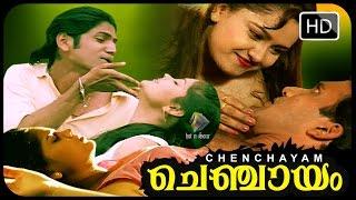 Repeat youtube video Malayalam Romantic movie | Chenchayam | Malayalam romantic full movie