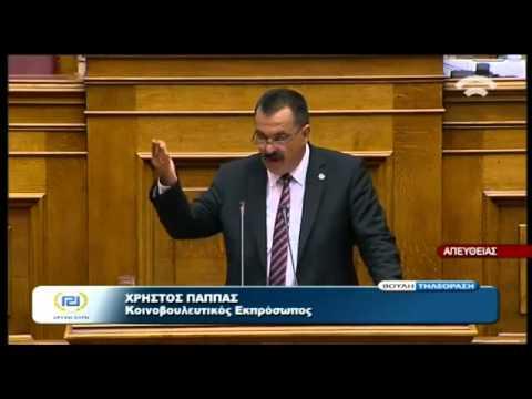 """Χ.Παππάς: """"O κ. Χρυσοχοϊδης και ο αρχηγός του, ο πρώην και ο νυν έφεραν τους ξένους κατακτητές στην Ελλάδα. Για τους επενδυτές θα μας μιλήσει;"""""""
