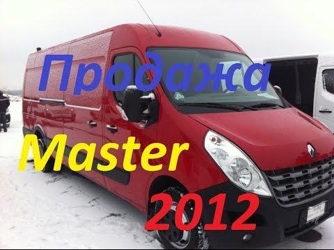 Спарка Рено Мастер 2012 года с Дании. Обзор на авторынке. Renault Master