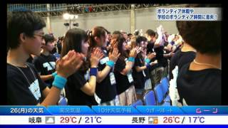 SOLiVE24 (SOLiVE ムーン) 2017-06-25 21:45:10〜 thumbnail