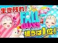 【FallGuys】言語が崩壊しながらも1位を目指す!!!