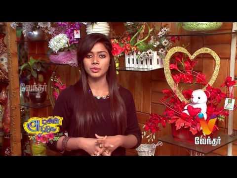 Azhagin Azhage |Cut-1| |Epi-23| - Flower Shop