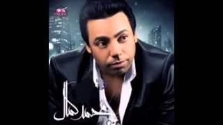 محمد كمال قلبي قالك علي اللي فيه