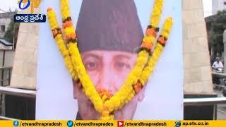 Maulana Abul Kalam Azad's 129th birth anniversary celebrations held Across The state