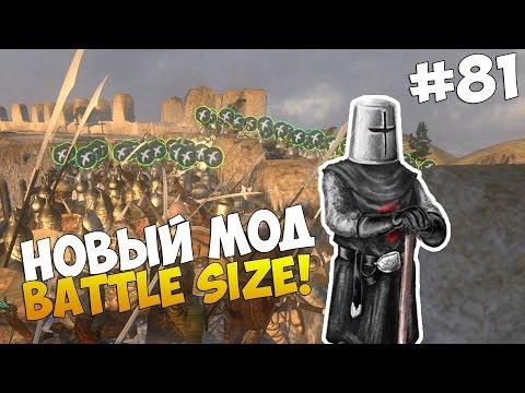 Игра престолов. Прохождение Mount and Blade: Clash of Kings - часть первая [Штормовой Предел]
