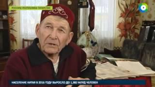 Минтимер Шаймиев празднует 80 летие   МИР24