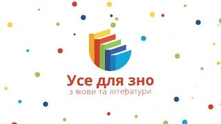 🔴 «Дума про Марусю Богуславку»