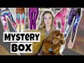 Mystery Box Leggings Edition
