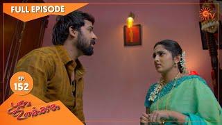 Poove Unakkaga - Ep 152 | 25 Jan 2021 | Sun TV Serial | Tamil Serial
