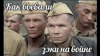 «Блатные» против фашистов: как воевали зэки в Великую Отечественную Войну.