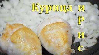 Курица с рисом в горшочках. Рецепт для ленивых) .