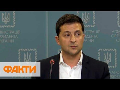 Особый статус Донбасса! Зеленский рассказал, что означает формула Штайнмайера