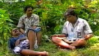 Samagiya balaya - Kopi Kade
