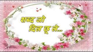 Chhotu Bhai