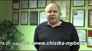 Клининг-услуги от компании