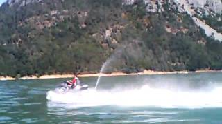 2008_Yamaha_FX_CruiserHO 2004 2008 Yamaha Fx Ho Cruiser Personal Watercraft