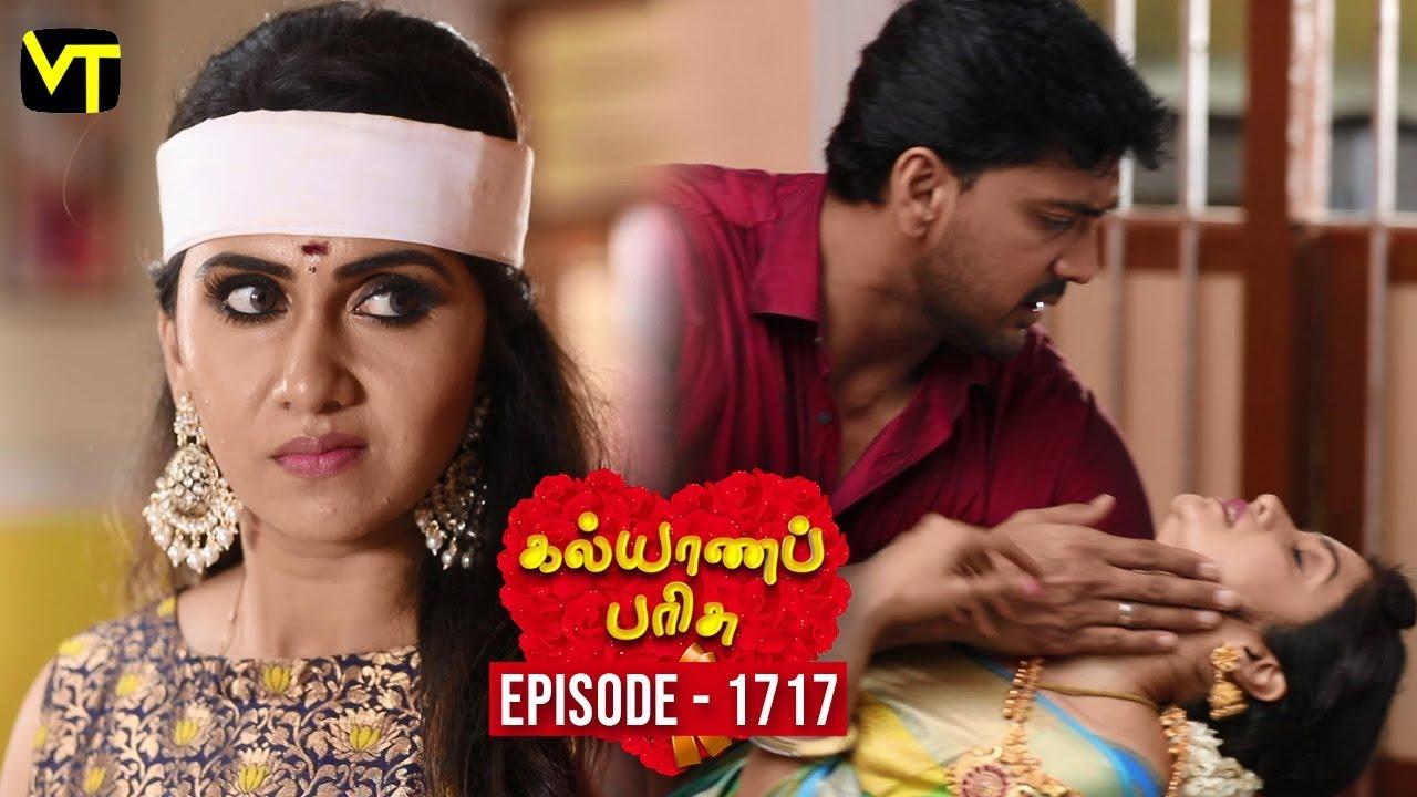 Download KalyanaParisu 2 - Tamil Serial | கல்யாணபரிசு | Episode 1717 | 29 Oct 2019 | Sun TV Serial