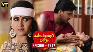 KalyanaParisu 2 - Tamil Serial | கல்யாணபரிசு | Episode 1717 | 29 Oct 2019 | Sun TV Serial