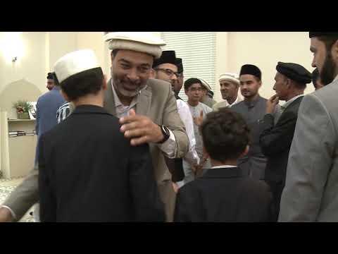Eid Al Adha 2019 - Canada