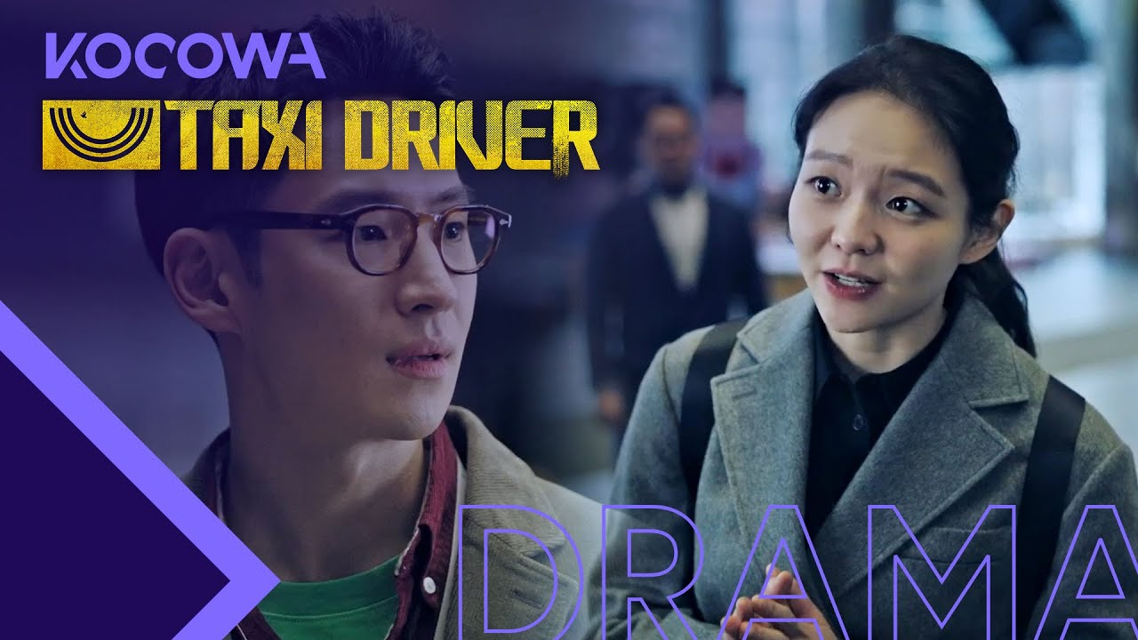 Lee Je Hoon and ESom bumped into each other [Taxi Driver Ep 6]