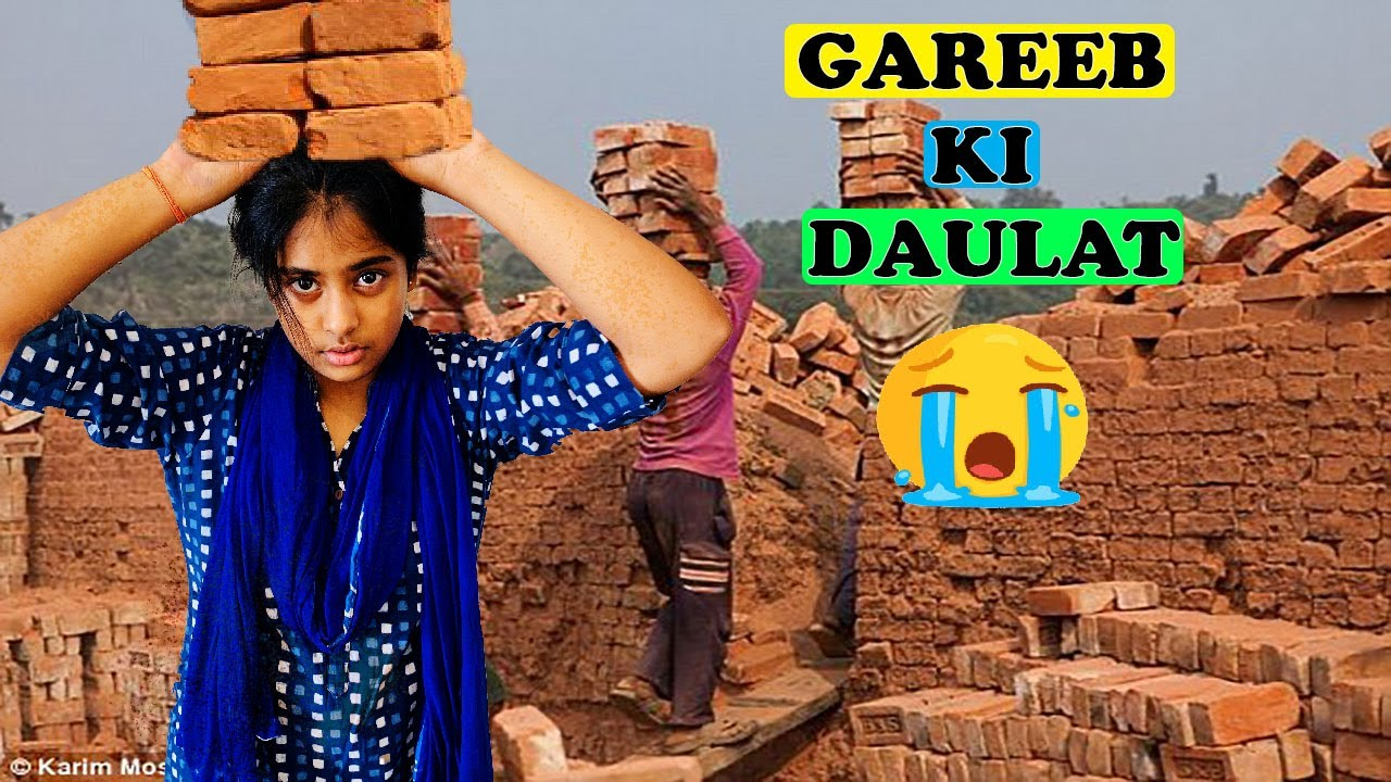 GARIB KI DAULAT l GARIB VS AMIR l A Short Film l Ayu And Anu Twin Sisters