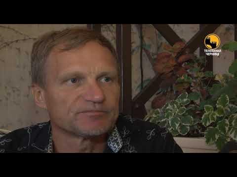 Телеканал ЧЕРНІВЦІ: Українська рок група «Воплі Відоплясова» презентувала у Чернівцях новий відеокліп під назвою «Кобіта