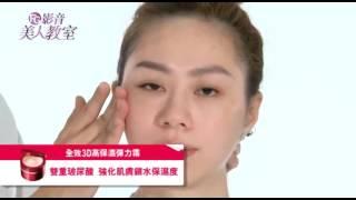 cách sử dụng Kem dưỡng da Shiseido aqualabel 5 in 1 – Nhật bản