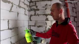 3 СПОСОБА как наносить ГРУНТ на стену