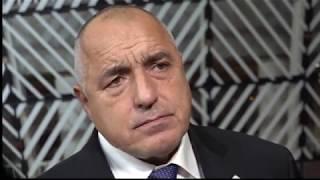Бойко Борисов: България е изключително уязвима заради конфликта между Русия и Украйна