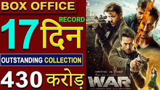 WAR Box Office Collection | Hrithik Roshan | Tiger Shroff | WAR Movie Collection Day 17 | #WAR