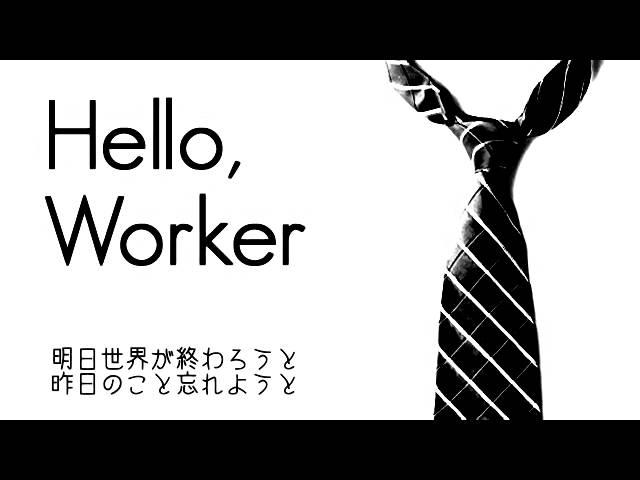 kk-hello-worker